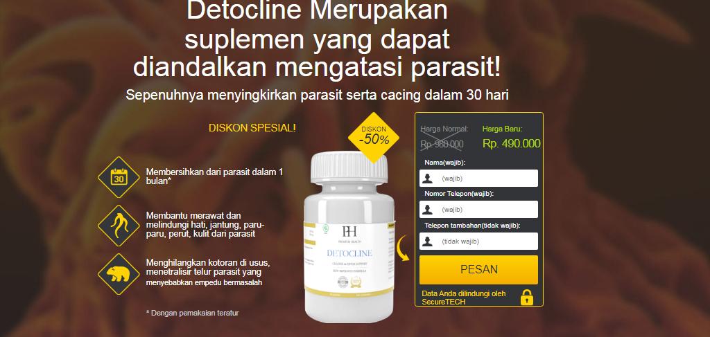 detocline id